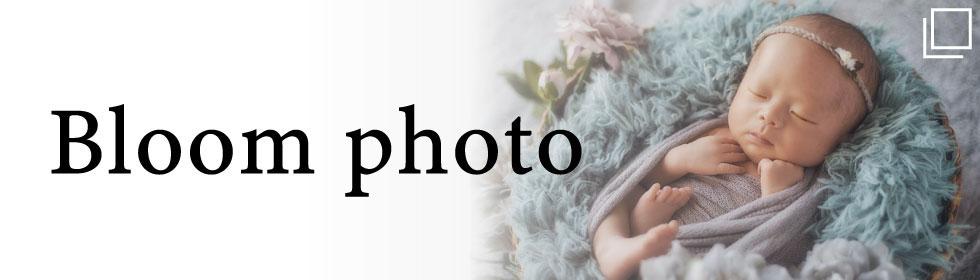 代官山の子供写真専門写真スタジオ Belle Bloom Photo