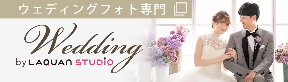 フォトウェディング・結婚写真のらかんスタジオ