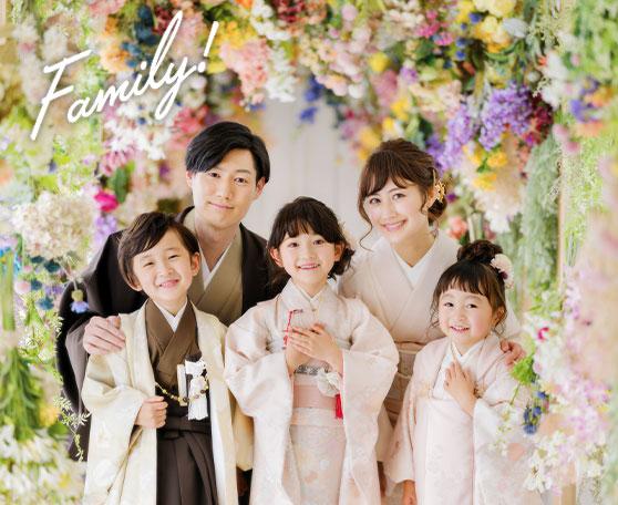 家族撮影の写真
