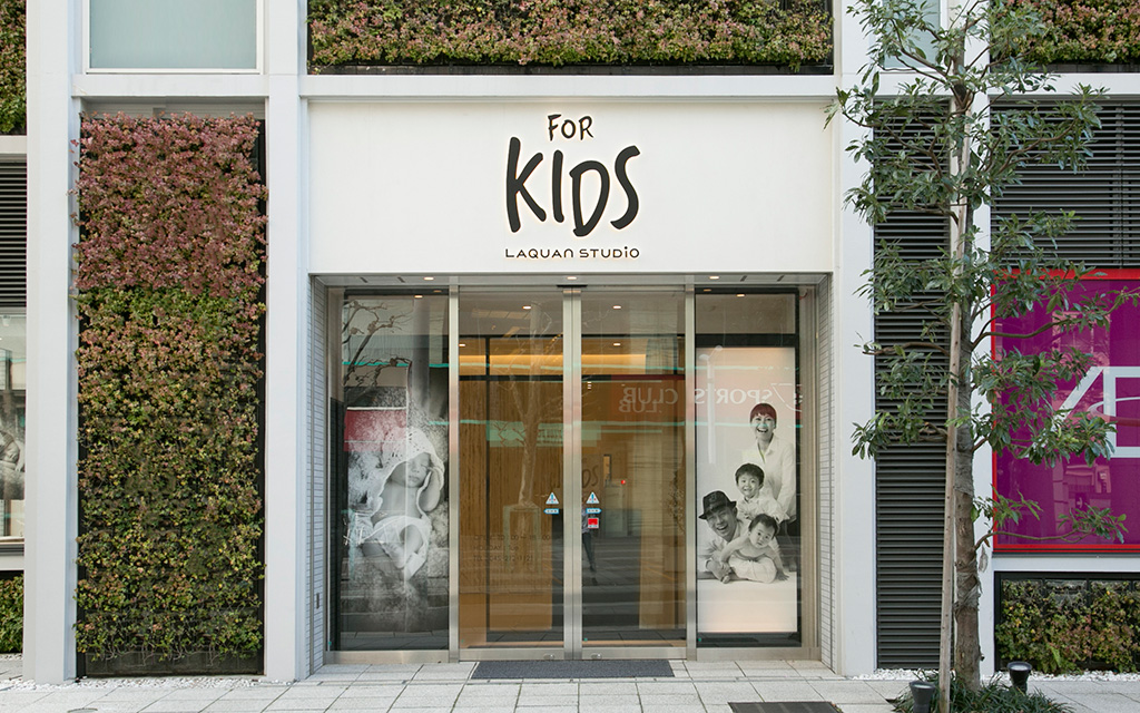 forkids横浜店のエントランス画像
