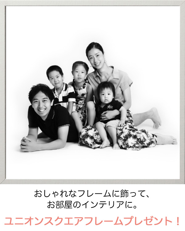 monochromefamily2019 モノクロの家族写真撮影