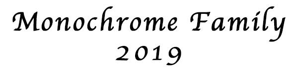 monochromefamily2019